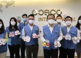 포스코인터내셔널, 코로나19 '언택트' 사회공헌 활동