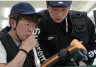 삼성 국제기능경기 대회, 코로나19로 13년만에 취소