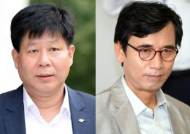 """당사자 부인하는 '검·언 유착'···MBC 제보자는 """"대화 안한다"""""""