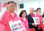 """통합당 이번엔 '세대 비하' 구설…김대호 """"3040 논리없고 무지"""""""