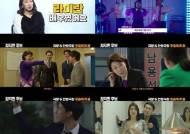 """""""라미란, 안방 폭격"""" '정직한 후보', 온라인 박스오피스 주간 1위(공식)"""
