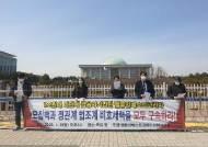 """""""이철은 조희팔급 사기꾼""""…VIK 피해자들, MBC에 사과 요구"""