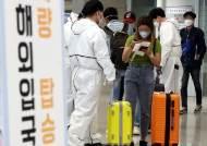 코로나19에 역귀국 행렬…43개국서 6000여명 한국 도착