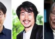 [알림] 제11회 홍진기 창조인상 수상자