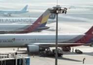 아시아나항공, 라임 통해 자회사 자금 300억원 조달 드러나