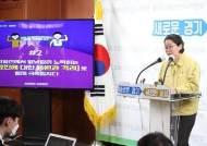 """경기도 """"도내 확진자 지속 증가…경각심 유지해야"""" 당부"""