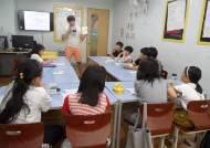 [톡톡에듀]코로나 혼란기… 집에서 만나는 AI 영어 교사