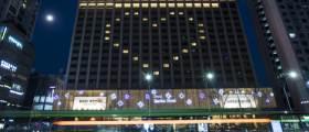 [<!HS>한컷플러스<!HE>+]코로나로 문 닫은 호텔, 시민들에게 '하트 선물'