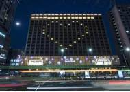 [한컷플러스+]코로나로 문 닫은 호텔, 시민들에게 '하트 선물'