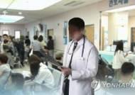 남양주 국민안심병원 베리굿 병원, 의사 이어 원장 코로나 확진