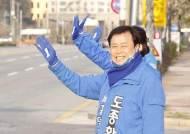 """도종환 """"우리가 北보다 미사일 더 많이 쐈다""""…태영호 """"매우 충격적"""""""