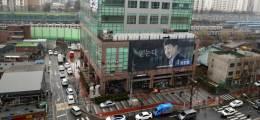 서울 첫 코로나 사망 콜센터 4인 가족의 비극