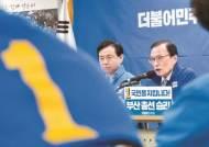 """""""전 국민 재난지원금"""" 총선 8일 앞 여야 대놓고 포퓰리즘"""