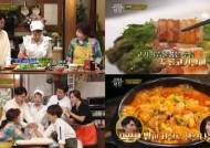 '수미네 반찬' 봄향 담은 요리 소개, 소라죽순무침→충무김밥