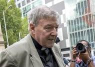 '아동 성폭행 혐의' 가톨릭 고위 성직자, 호주 법원서 무죄 확정