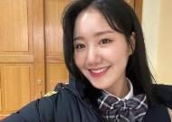 """진지희, '언어의 온도' 작별 인사 """"사랑해주셔서 감사합니다"""""""