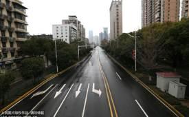 중국 '코로나' 진원지, 우한 봉쇄 푼다
