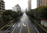[미리보는 오늘] 중국 '코로나' 진원지, 우한 봉쇄 푼다