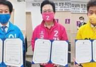 """창원 성산구 여야 후보 """"주민의 이타성이 바람직하게 발현돼야"""""""