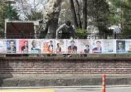 9일부터 선거일 투표 마감까지 여론조사 결과 공표·보도 금지