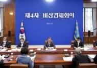 """文 """"대한민국, 안전하고 투명한 생산기지로 세계에 각인"""""""