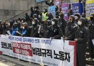 인천시, 프리랜서·무급휴직자에 긴급재난생계비 최대 50만원 지원