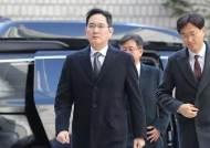 삼성 준법감시위, 이재용 부회장 '대국민 사과' 시한 한 달 연장