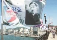 서울시, 독립유공자 후손에 연간 300만원 장학금 지원