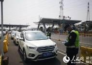 우한 76일만에 봉쇄 풀려도···中 엄습한 제2 코로나 폭발설