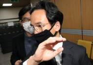 檢, '하청업체 수억 뒷돈 혐의' 조현범 한국타이어 대표에 징역 4년 구형