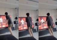 코로나 19에도 방탄소년단의 선한영향력…뷔 따라 '집콕챌린지'