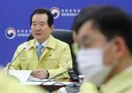 [단독]정부, 총선 일주일 앞두고 뒤늦게 외국인 단기비자 효력 정지