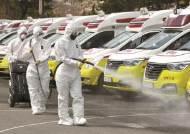 서울에서 나온 3번째 코로나 사망자…김천서 아산병원 이송된 73세 여성