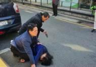 """오세훈 유세현장에 한 남성 흉기 난동…""""식칼 들고 달려와"""""""