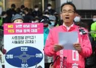 '세월호 막말' 차명진 윤리위 회부...김대호는 만장일치 제명