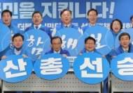 민주당, 시민당에 선거비용 16억원 빌려주기로