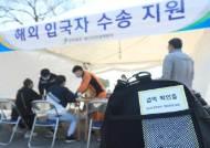 """""""내 개인정보 다 노출"""" 21세 美유학생의 SNS, 전주를 녹이다"""