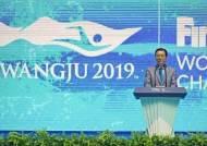 올림픽 미뤄지면서 세계수영선수권 2022년 개최 전망