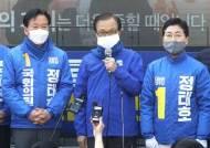 '정치적 고향' 찾은 이해찬과 경기도 훑은 이인영