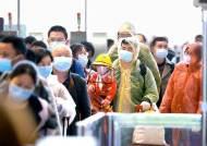 우한 봉쇄 풀렸지만, 중국 역유입 환자 늘어 2차 유행 우려