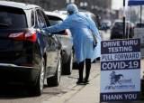'코로나 검사소' 자체가 가짜···30만원 날린 미국인 수두룩