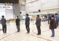 [사진] 세종시, 투표 대기시간 알림 서비스