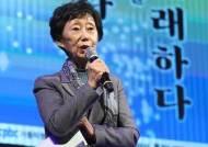 """인권위 """"자가격리자 '손목밴드' 착용 우려…인권적 가치 허물면 안돼"""""""