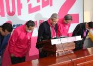 """'막말'에 또 고개숙인 김종인 """"통합당 실망, 포기도 생각했다"""""""