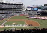 뉴욕 양키스 가치 23년째 1위...2위는?