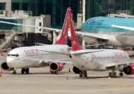 300명 구조조정 이스타항공…지상조업 자회사와도 결별