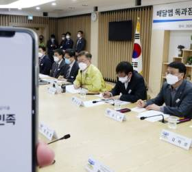 배민 잡겠다는 공공 배달앱…공약한 총선 후보만 최소 13명