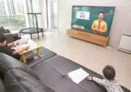 """""""EBS 사이트 오전 먹통, 영상 3초에 한 번씩 끊겼다"""""""