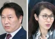 """'1조원 이혼소송' 노소영 """"최태원, 용서할테니 돌아오라""""…왜?"""