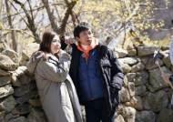'자연스럽게' 김국진, 강수지 '보름 잠수 사건' 후일담 공개 (ft. 마성의 한마디)